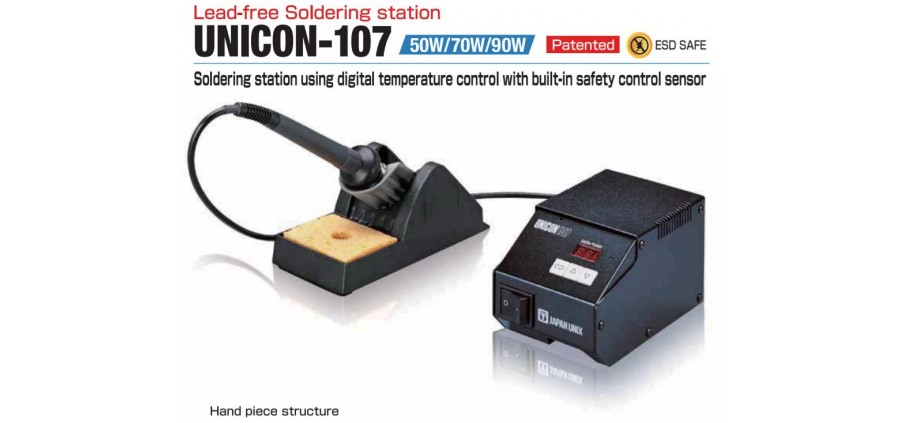 Soldering Station - Lead Free Compatible Soldering Iron/Nitrogen Gas Flow Meter Integrated [UNICON-107F]