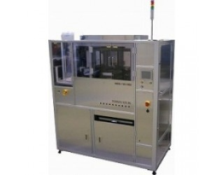 Auto Mask Cleaner Model: TWC-200A